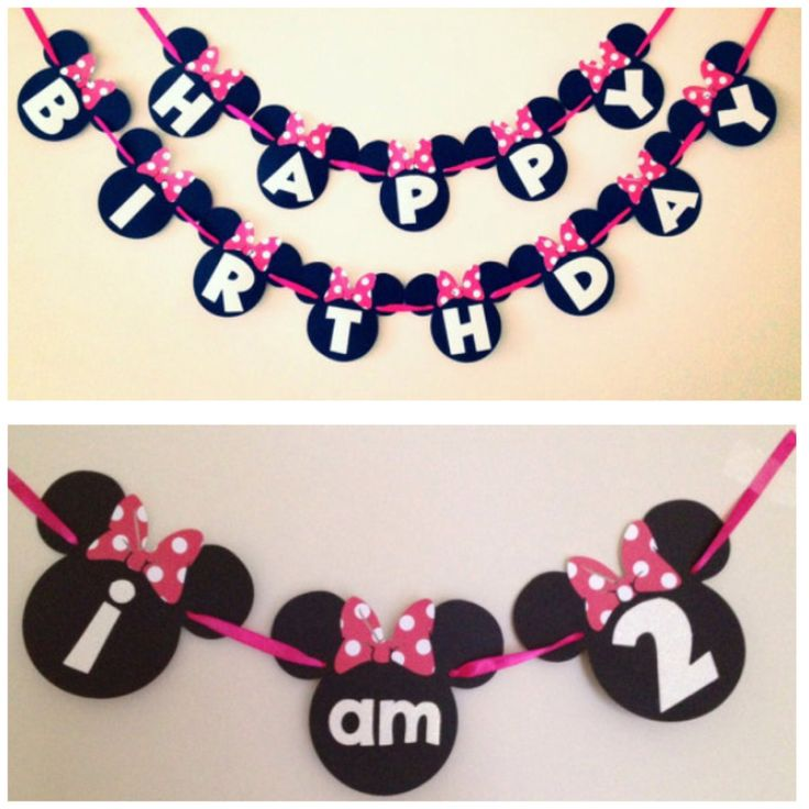Simple Minnie Mouse Birthday Banner and by MountainViewCreation