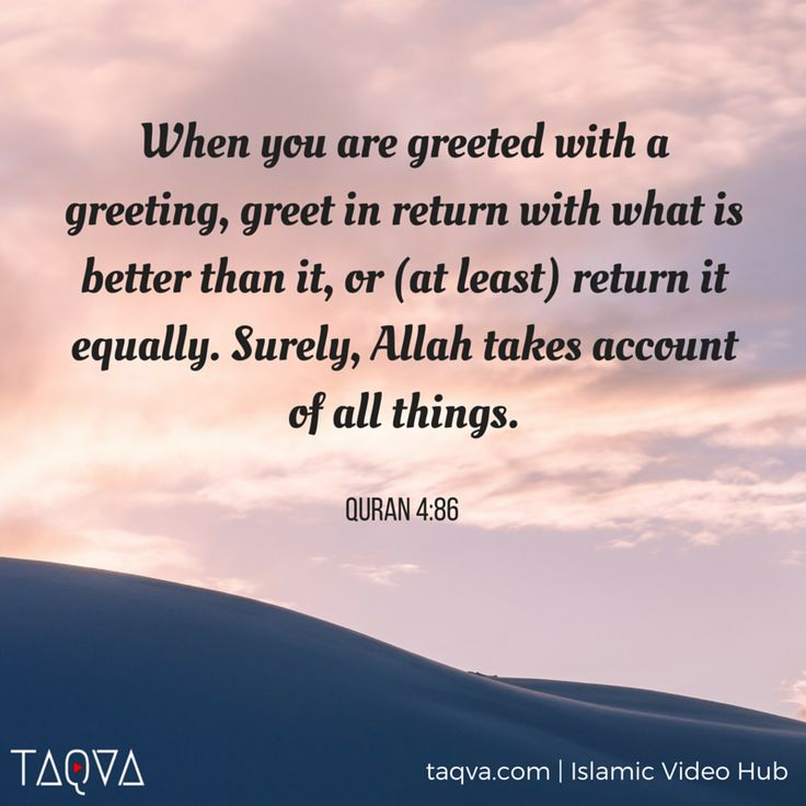 """When you are greeted with a greeting, greet in return with what is better than it, or (at least) return it equally. Surely, #Allah takes account of all things."" #Quran 4:86 #Islam #IslamicTeachings #IslamicReminder #IslamicQuotes #QuranicQuote #QuranicVerse #Muslim #Sunnah #Islamic"