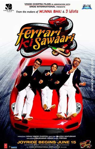The latest Geek-x-plosion; all the rage in Bollywood too. Check out Ferrari ki Sawaari. #geekprideday