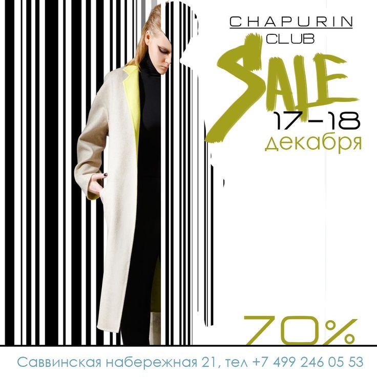 Chapurin Sale Club. Fashion advertising by Irina Savina. boat drawing. Chapurin collection 2016