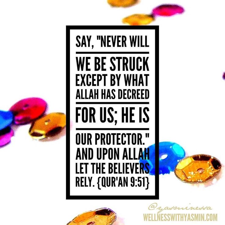 """Sending love  dua to those of you affected in the southeast. #hurricanematthew. . Say """"Never will we be struck except by what Allah has decreed for us; He is our protector."""" And upon Allah let the believers rely. . #Quran #islam #faith #hardship #trials #tribulation #mindset #positivity #riseagainst"""