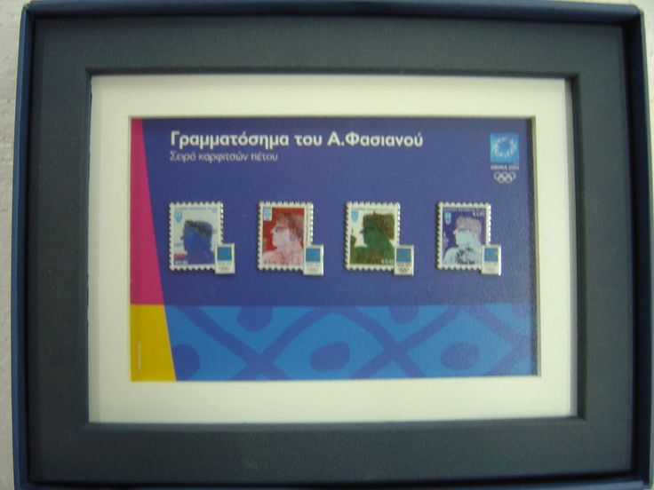 STAMPS OF FASSIANOS - ATHENS 2004 OLYMPIC GAMES PINS IN COLLECTIBLE FRAME