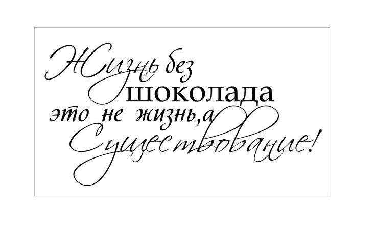 Новым годом, надпись на открытке девушке
