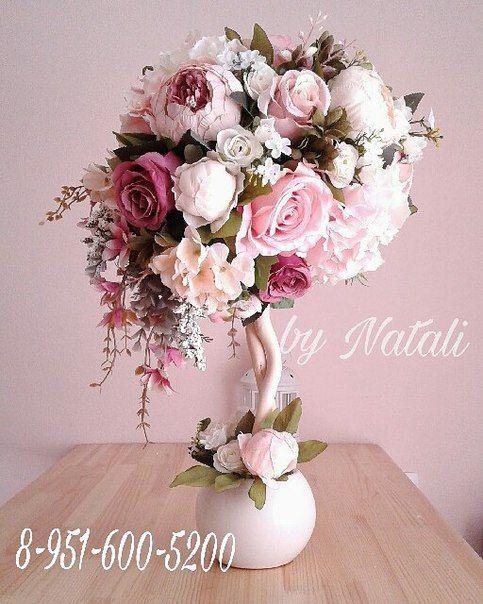 Топиарии от Natali