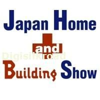 Japan Home and Building Show Tokyo exhibition logo