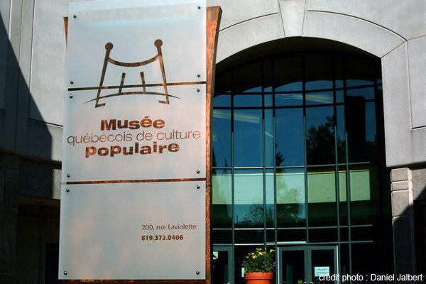 Musée québécois de culture populaire et Vieille prison