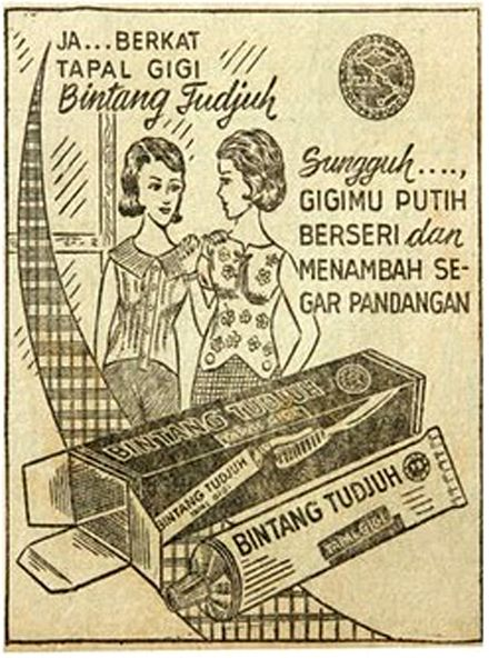 Indonesian Old Commercials:Pasta Gigi Bintang Tudjuh (toothpaste) 1949