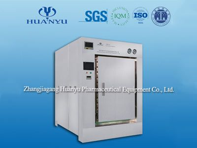 Medium Medical Autoclaves For Cssd Huanyu Is A Manufacturer And Supplier Autoclaves Autoclave Locker Storage