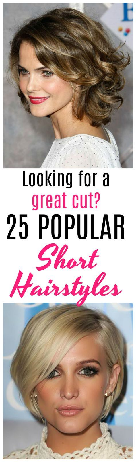 Are you thinking of getting your hair cut shorter? These 25 short hairstyles just might convince you and make you want to cut your hair. From curly and straight, to bangs and no bangs - get some fabulous ideas for a short hair style.