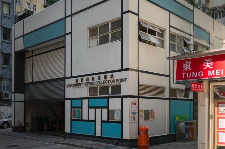 #Mondrian #Building #StarStreet #WanChai, #HongKong