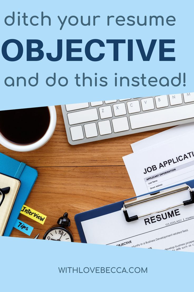 You Don't Need A Resume Objective For a Career Change, But