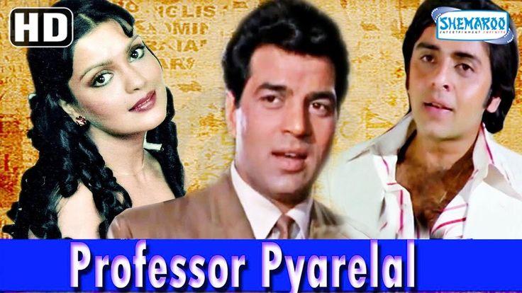 Watch Professor Pyarelal (With Eng Subtitles) - Dharmendra - Zeenat Aman - Vinod Mehra - Simi Garewal watch on  https://free123movies.net/watch-professor-pyarelal-with-eng-subtitles-dharmendra-zeenat-aman-vinod-mehra-simi-garewal/