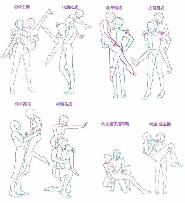 Art Tutorials On Instagram Which One Of These Do You Like The Most Xd In 2020 Drawing Poses Drawing Couple Poses Couple Poses Drawing