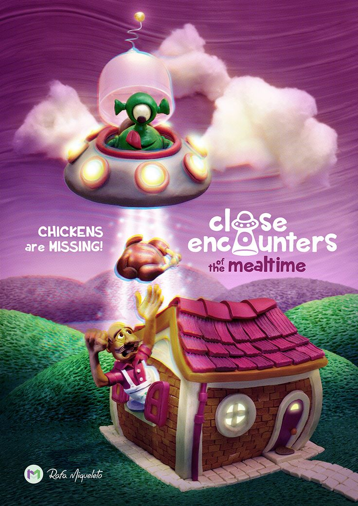 https://www.behance.net/gallery/29333845/Close-Encounters-of-the-Mealtime  #clay #plasticine #design #illustration #handmade #crafts #et #character #cover #UFO #flyingsaucer #tactile #poster
