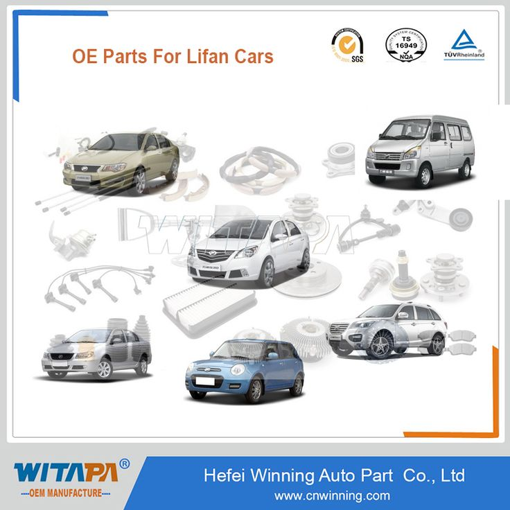 Genuine&Original Quality By Manufacture All OEM Lifan Car Auto Spare Parts