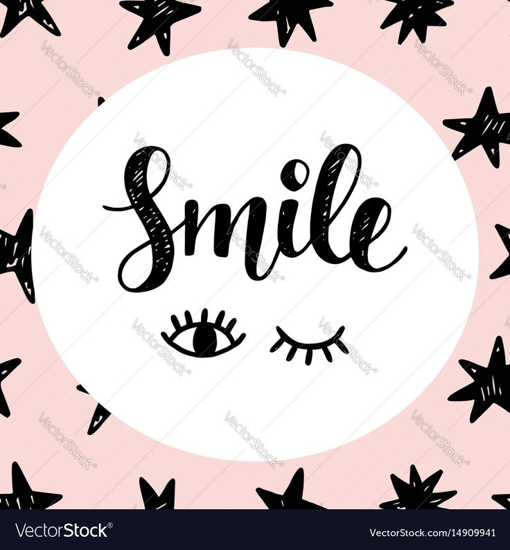Smile Inspirational typographic poster. Cute hand lettering, trendy vector illustration. Greeting card, t-shirt, invitation, poster design. Download a Free Preview or High Quality Adobe Illustrator Ai, EPS, PDF and High Resolution JPEG versions.