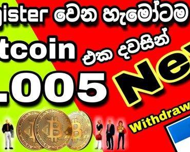 2020 cryptocurrency mining videp