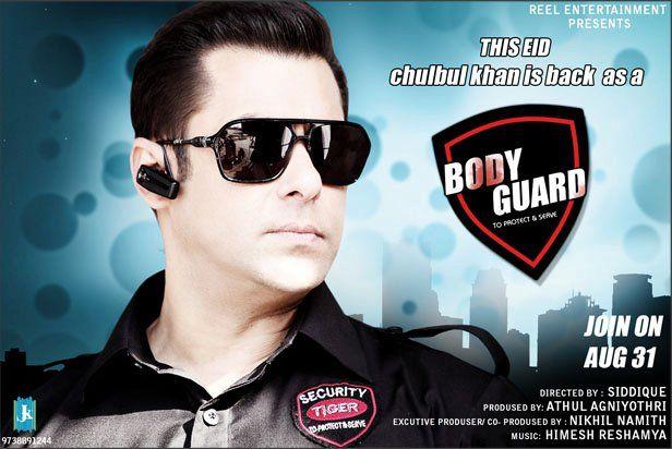Salman Khan As BodyGuard