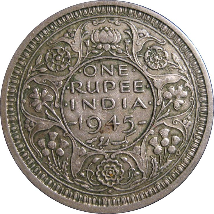Indian One Rupee Coin, 1945