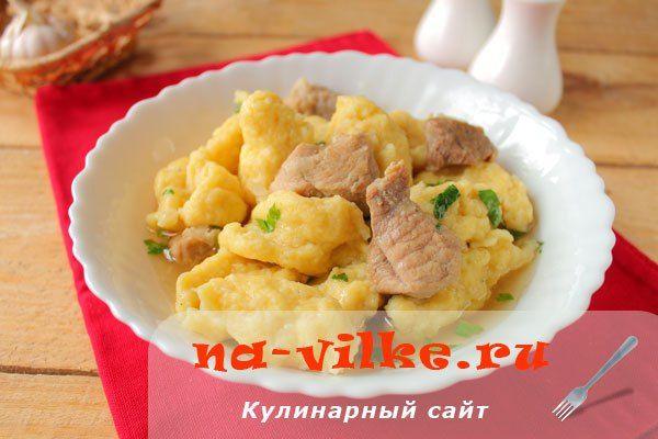 Тушеное мясо с галушками   Застолье-онлайн