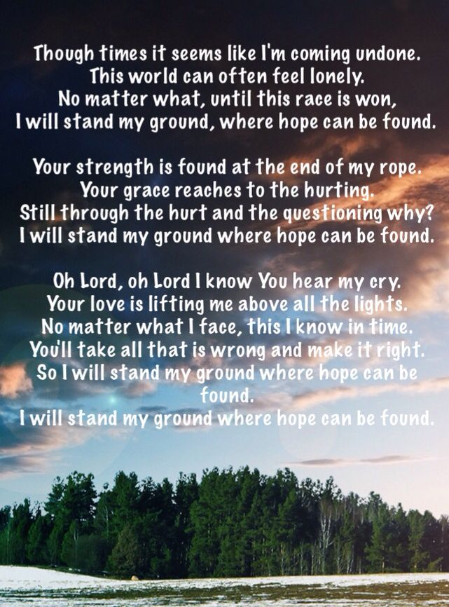 Lyrics for cry out to jesus