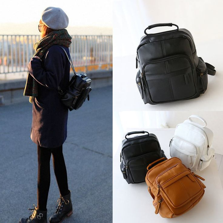21 best images about Black Leather Mini Backpacks on Pinterest ...