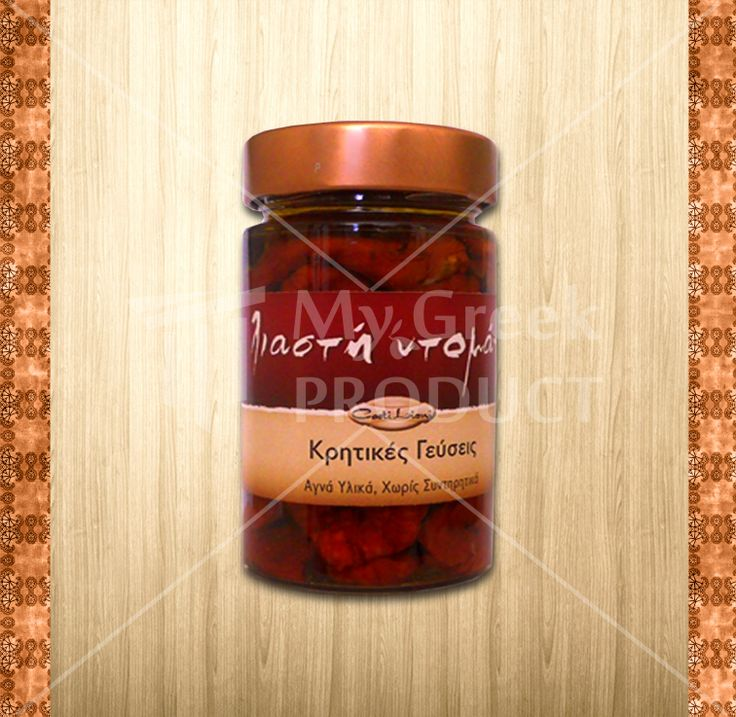 """Dry tomatoes in olive oil """"Castilioni"""" 200gr, from Gefira Zouridas, Crete. Traditional Cretan product. Consume as hors d'oeuvre or add to enrich your salads. Contains dried tomatoes, extra virgin olive oil, vinegar, sea salt, garlic and oregano. see more http://mygreekproduct.com/index.php?id_product=126&controller=product&id_lang=1"""
