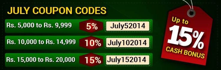 Login, #Play and #Win, the mantra this #weekend and the destination is #classicrummy.  Use the #July #Coupon #Codes and Get upto 15% #CASH #Bonus   Hurry! Use up to 20 times before they expire on 31st July 2014!  for more details  https://www.classicrummy.com/online-rummy-coupon-codes?link_name=CR-12