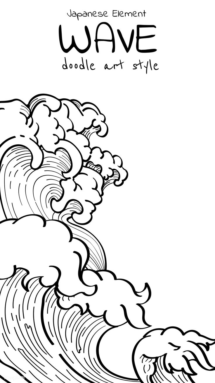 Download premium vector of White Japanese wave background