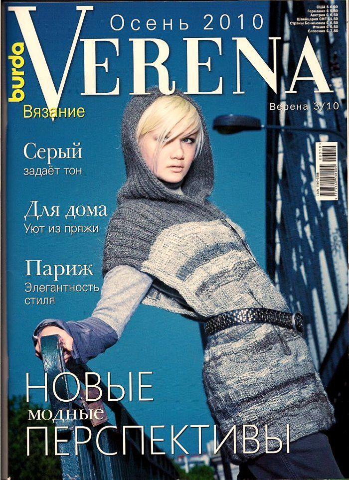 Фото, автор nn-land на Яндекс.Фотках