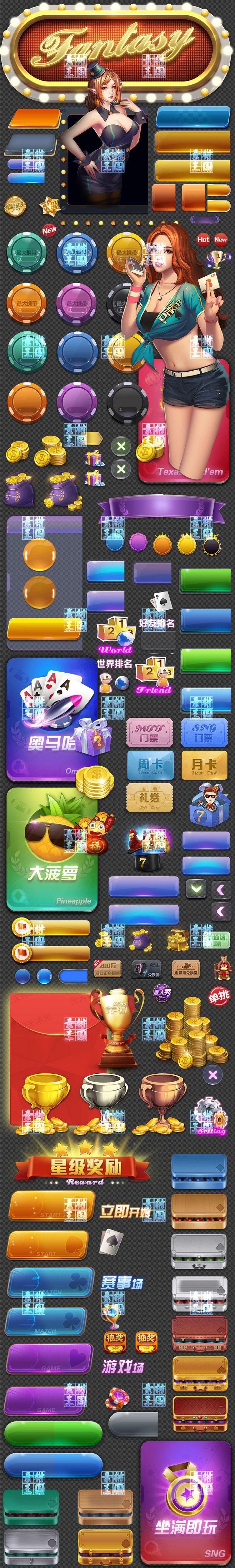 天天德州2016/棋牌扑克赌博娱乐类/游...