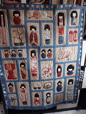 30 Best Images About Kokeshi Quilt On Pinterest Quilt