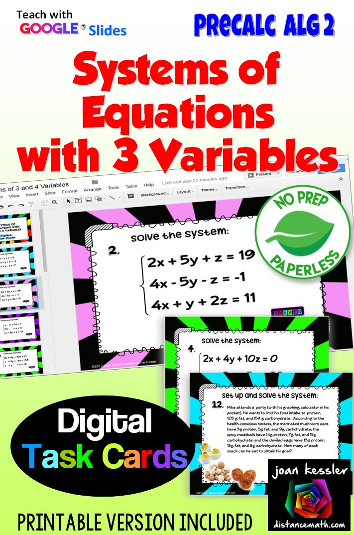 Systems Of Equations 3 Variables Digital Task Cards Distance Learning Systems Of Equations Equations Digital Task Cards