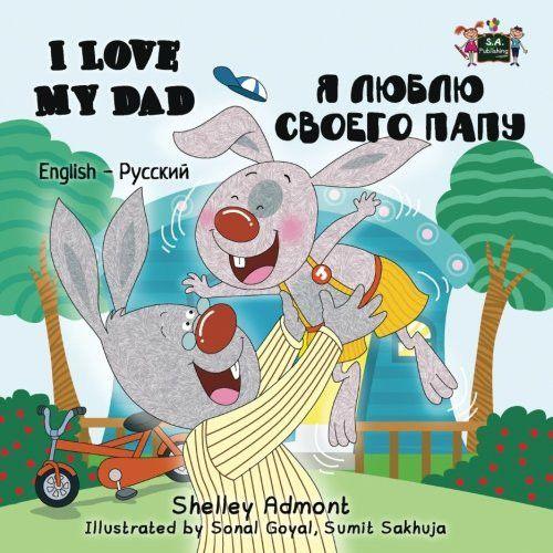 I Love My Dad (Russian kids books, English Russian book): Russian childrens books, bilingual russian