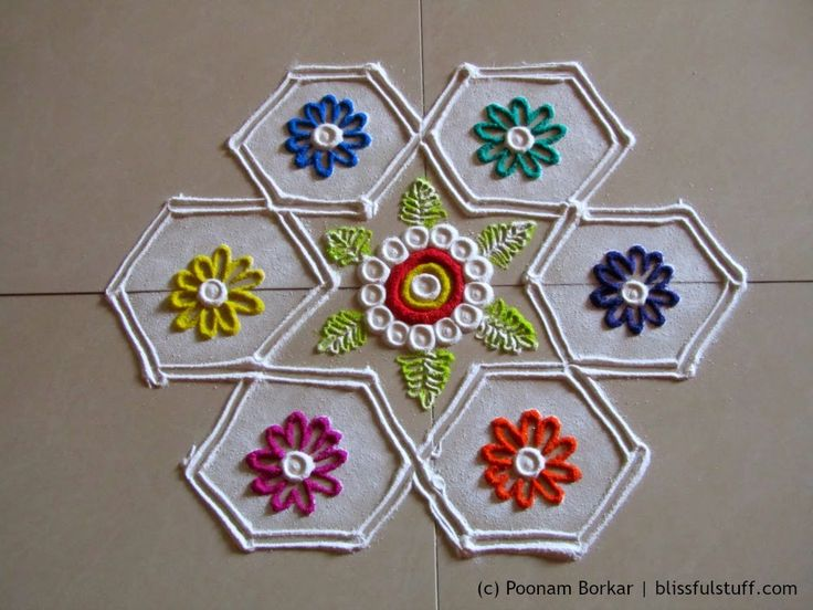 Easy and small 7 by 4 dots rangoli | Creative rangoli designs by Poonam ...