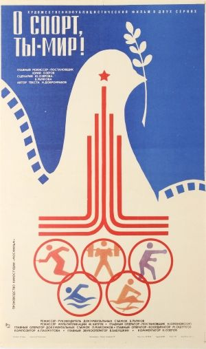 Moscow Olympics 1980 Sport Is Peace - original vintage poster by B. Teders listed on AntikBar.co.uk