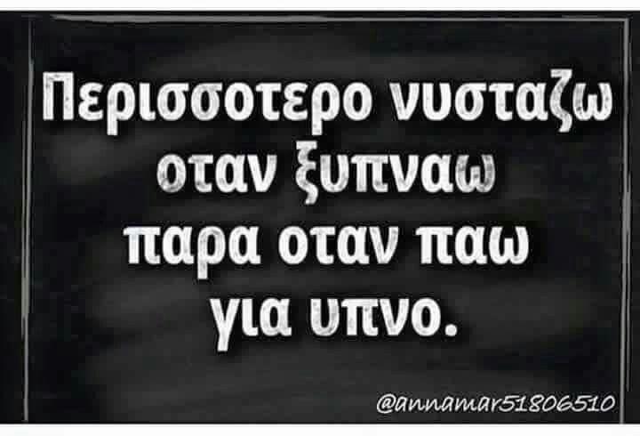 Ισχύει !!                                                                                                                                                     More