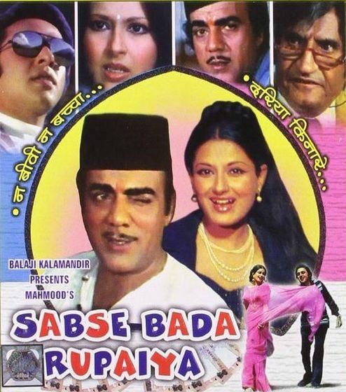 Sabse Bada Rupaiya (1976) Hindi Movie Online in HD - Einthusan Mehmood, Vinod Mehra, Moushumi Chatterjee Directed byS. Ramanathan Music byBasu Manohari 1976 [U] ENGLISH SUBTITLE