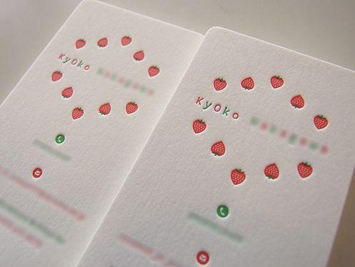 コースター用紙×活版印刷 | 活版印刷、特殊加工の名刺│メイシスト