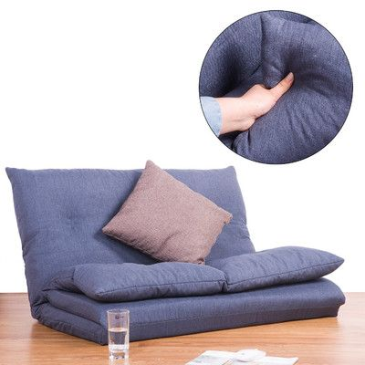 Spectacular Multifunctional lazy sofa is being a popular trend for people to enjoy after their tiring work every day The most impressive highlight of this lazy sofa