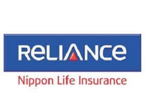 Reliance Nippon Life Asset Management Ltd IPO (Reliance AMC IPO) - Apply IPO