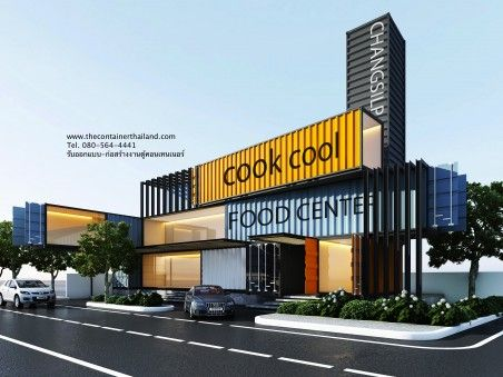 IN THE BOX | CONTAINER BUSINESS | Community Mall Design | Changslip in Thailand