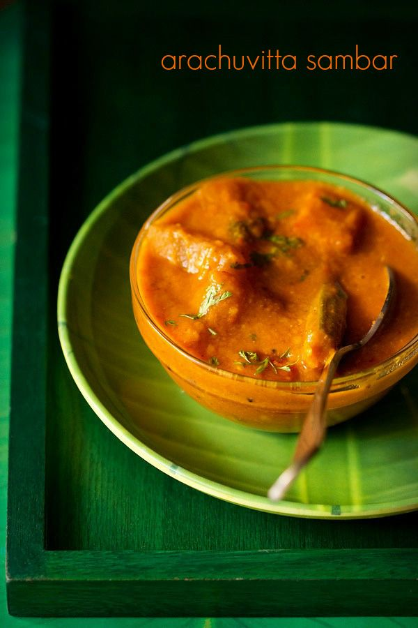 The 52 best tamil images on pinterest cooking food indian cuisine arachuvitta sambar tasty mix vegetable sambar made with roasted ground sambar masala no forumfinder Images