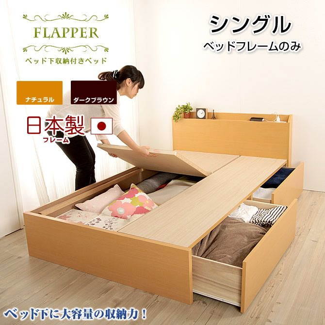 Storage bed single storage bed Bed frame with only single-bed bottom storage drawer 2 tablespoons slide rail storage bed wood bed BOX drawer bed flapper by the featured