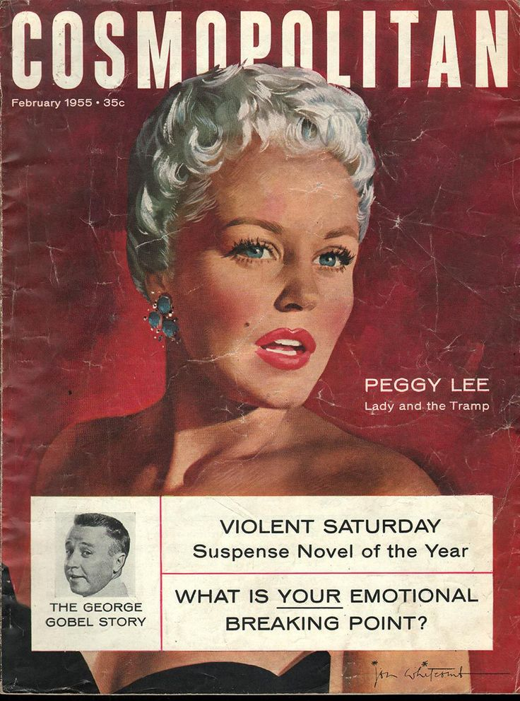 Cosmopolitan magazine, FEBRUARY 1955 Model: Peggy Lee Artist: Jon Whitcomb