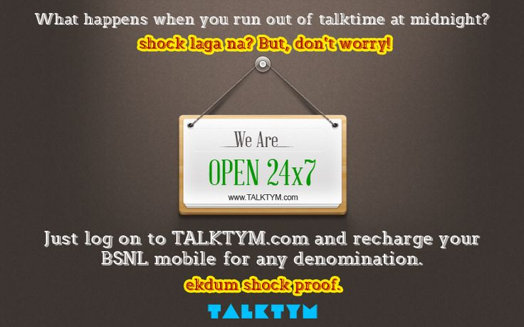 BSNL Mobile Online Recharge - It is simple and easy to recharge your bsnl mobile with various payment options such as Credit Card, Debit Card, Internet Banking & Talktym e-Wallet. Talktym provides you loyalty points and exciting deals for every transaction. You can select the coupons of equal amount of recharge. This makes your recharge almost free of cost. For more information please visit: https://www.talktym.com/bsnl-online-mobile-recharge.php
