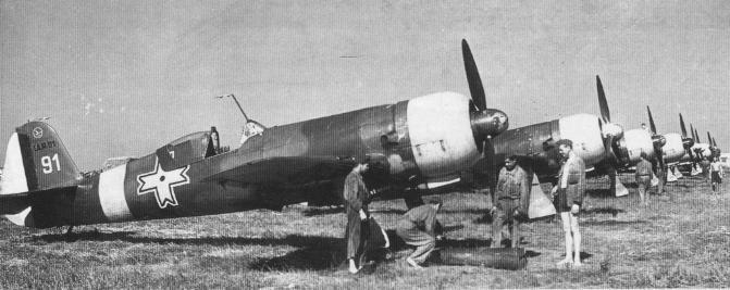 IAR 80-uri aliniate - IAR 80