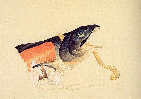 Slightly Fishy - Mr. Leigh Hunt