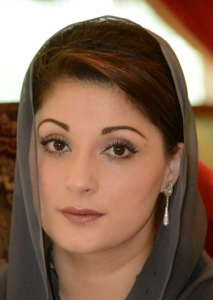 Maryam Nawaz Sharif HD Photos - HD Photos