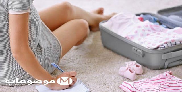 موضوعات دوت نت مستلزمات المولود الجديد والأم بالصور New Baby Products Pediatrics Baby